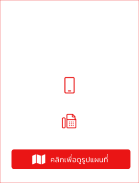 contact01-284x373
