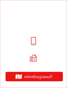 contact03-284x373